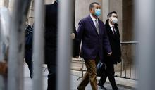 黎智英案:終審法院接受香港政府上訴,保釋被撤銷