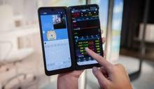 LG不敵虧損退出手機市場 三大品牌有望受惠