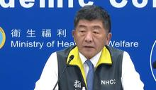 韓國武肺疫情趨緩 即起重回「中低感染風險國家」