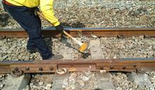 台鐵又斷軌19公分 運安會:屬行車異常「事件」可不通報