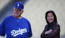 MLB首位球隊女總管 華裔伍佩琴主掌馬林魚