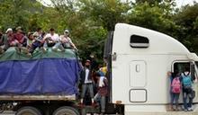 目標美國 宏都拉斯逾9000移民進入瓜地馬拉