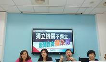 陳耀祥遭爆找業者喬52台 陳玉珍:沒提告表示默認