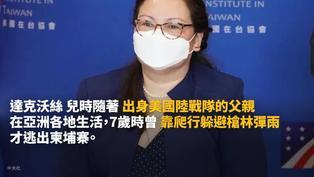 Yahoo精選暖新聞(6/7-6/13):拚防疫化學兵累壞了! 指揮官錯過孩子誕生心好酸