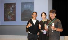公視辦前瞻計畫成果分享 曹瑞原:推動台灣影視產業化 未來4年是關鍵