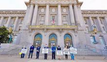台北市捐贈美國舊金山姊妹市防疫物資(3) (圖)