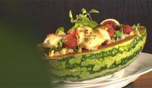 消暑新吃法 炭烤西瓜球沙拉 濃縮甜度增炭香