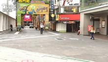台灣首次電信信令人流統計 「北市白天比晚上多72萬人」