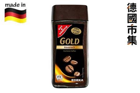 德國G&G 金裝經典 即沖咖啡粉 100g