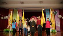 響應國際志工日 嘉縣表揚171位績優志工