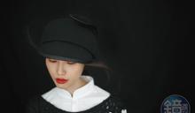 【靚時尚】帽風險 Chapeau Temptation