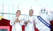 【2020米其林】台中、台北米其林摘星餐廳完整名單看這裡!