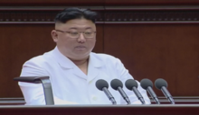 金正恩召開大會 承認國家面臨嚴峻情勢