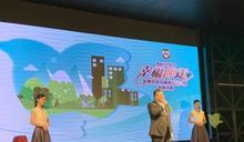 桃市民政局表揚活動 特優里長績優民政67人獲獎