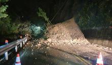 北宜公路深夜土石坍方交通受阻 1騎士遭落石擊中送醫