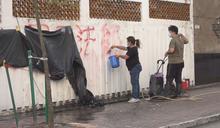 司法機構:高度關注圍牆噴上辱罵法官字句