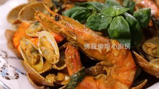 泰式黃咖哩海鮮煲