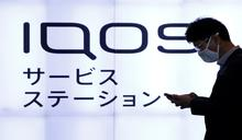 「疫」起來斜槓!日本企業鼓勵員工經營副業