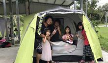 家扶親子宿營去 戶外建構童自主力