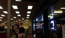 商場如臨街 可照常營業