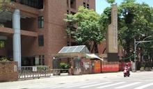 大學指考七月廿八日登場!新北部分考場周邊紅線可臨停接送