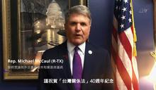 【專文】台獨建國與台灣建國意義不同
