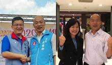 【黨魁保衛戰】高市議長補選陷分裂 藍議員嗆:曾麗燕這票投不下去