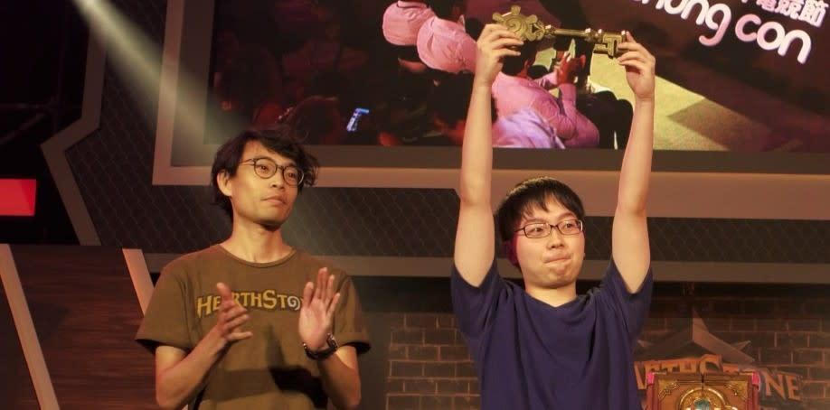 日本選手 horo 成功奪冠。