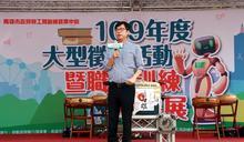 「高雄是最好的投資選擇」 陳其邁歡迎國內外企業都來