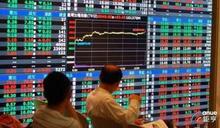 外資投信連2賣 法人略見逢高獲利了結跡象