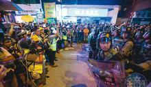 【全文】香港抗爭一年後 記者、救護員、社工的精神創傷