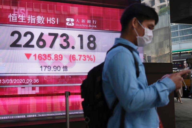 Saham Hong Kong setop keuntungan, Indeks Hang Seng turun 0,23 persen