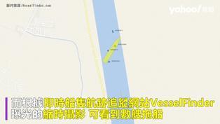 長榮貨運最新衛星照曝光 模擬圖縮時攝影看拖船緊急救援
