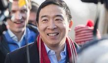 紐約首位華裔市長? 台灣移民後代楊安澤送件參選