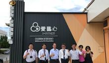 南市府力挺福利機構特色產品 籲各界支持選購