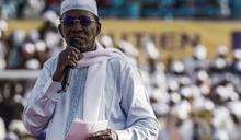 乍得總統代比掌權30年後「戰死沙場」 北非的中央禍福難料
