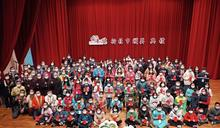 靈鷲山普仁獎 頒獎學金鼓勵新北學生