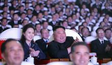 北韓上演女人宮鬥 姑嫂之爭最激烈