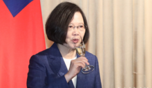 台灣在法國普羅旺斯插旗衝擊一中原則 中國坦言兩岸非統一狀態