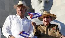古巴共產黨黨魁交棒 卡斯特羅家族六十年統治落幕