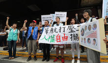 【Yahoo論壇/王傑】「只是在吵架」失靈的台灣勞資爭議調解