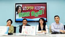 台灣還在門外 藍委批政府承諾跳票 (圖)