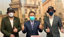 我駐匈牙利代表拜訪布達佩斯市長