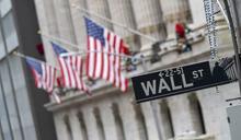 美股疫後復甦概念股蠢蠢欲動 以存股策略掌握投資機會