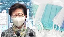 林鄭月娥指政府倉存近3億個口罩 可向有需要人士派發