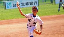 棒球》富邦盃少棒賽12強 四強出爐明將爭冠軍賽門票
