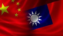 搞曖昧才是台灣最佳策略