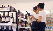 揮別疫情陰霾 北京促經濟發150萬份消費券