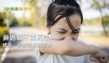 別讓孩子輸在起跑點 陳家駿醫師淺談過敏性鼻炎