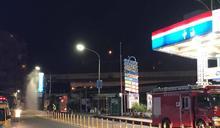 快新聞/汐止康寧街瓦斯外洩 警消急灑水封閉道路